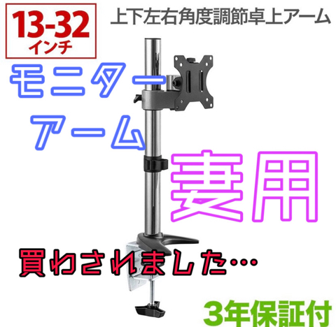 f:id:Akiocchi:20200506185610j:plain