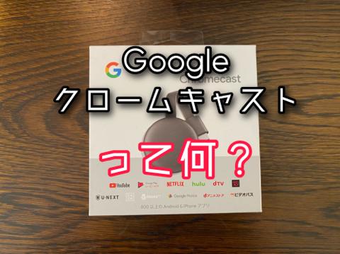 f:id:Akiocchi:20200509150741j:plain