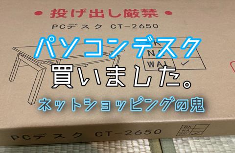 f:id:Akiocchi:20200509150957j:plain