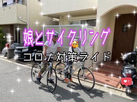 f:id:Akiocchi:20200509182731j:plain