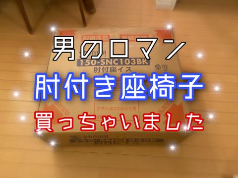 f:id:Akiocchi:20200509183144j:plain