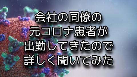 f:id:Akiocchi:20200509183351j:plain