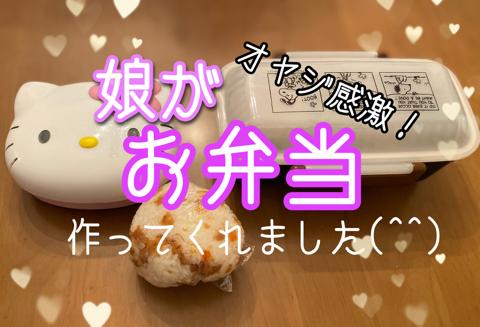f:id:Akiocchi:20200512182932j:plain