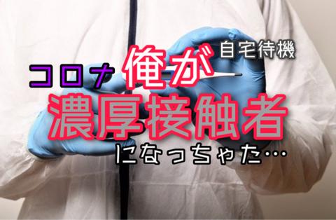 f:id:Akiocchi:20200516104939j:plain