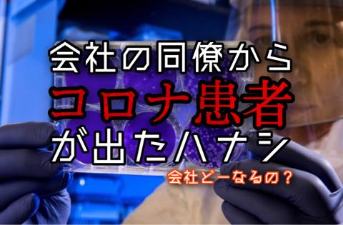 f:id:Akiocchi:20200516105059j:plain