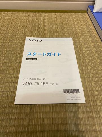 f:id:Akiocchi:20200524105932j:plain
