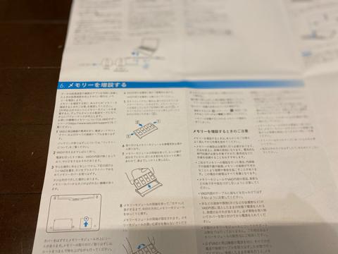 f:id:Akiocchi:20200524110041j:plain