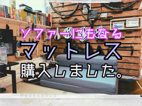 f:id:Akiocchi:20200717055242j:plain