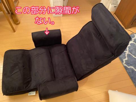 f:id:Akiocchi:20200720180937j:plain