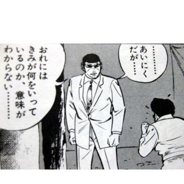 f:id:Akiokio0115:20171206183842j:plain