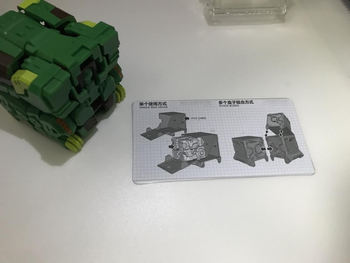 f:id:Akiomi:20200504115547j:plain