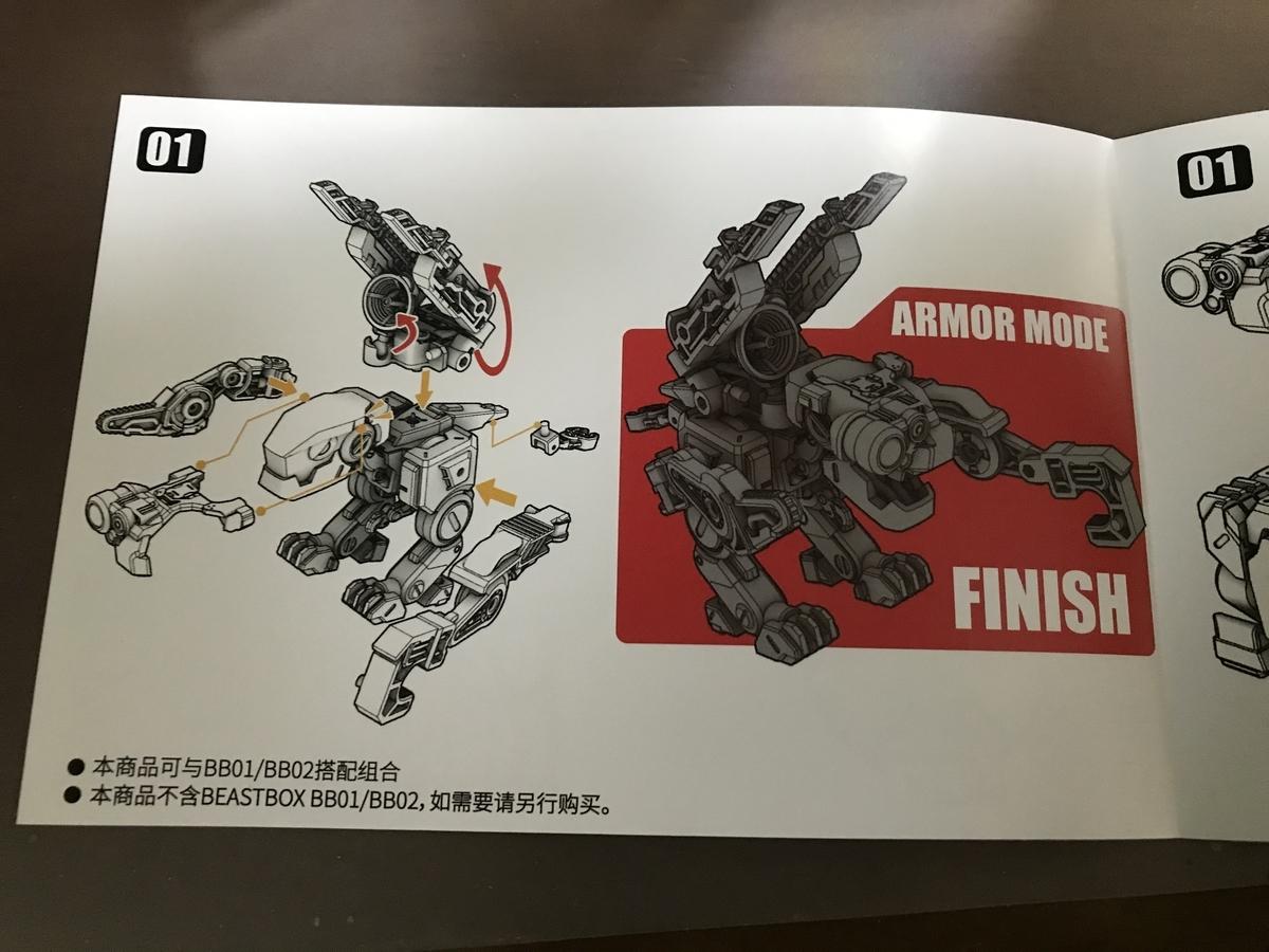 f:id:Akiomi:20200924100222j:plain