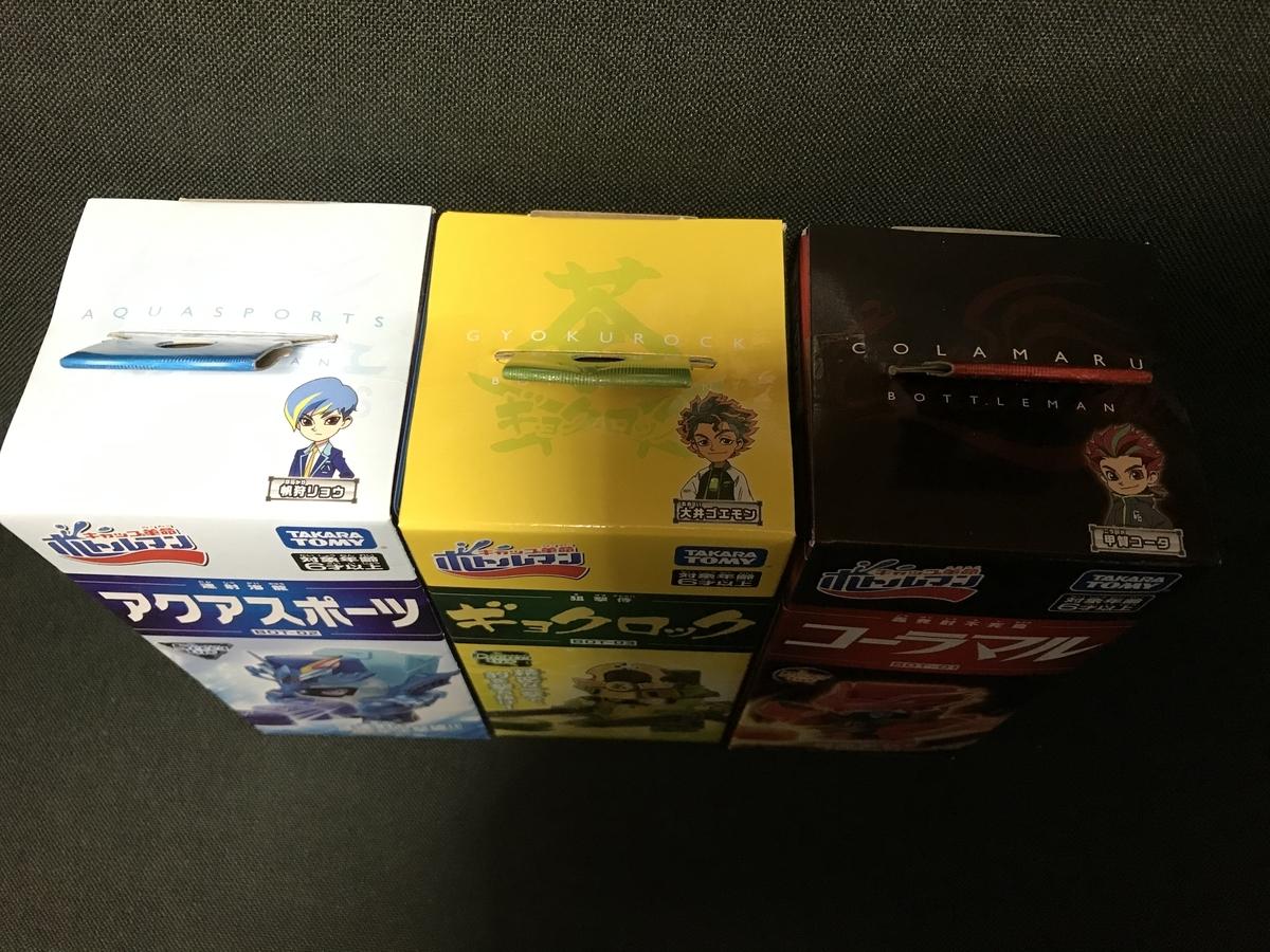 f:id:Akiomi:20201025121126j:plain