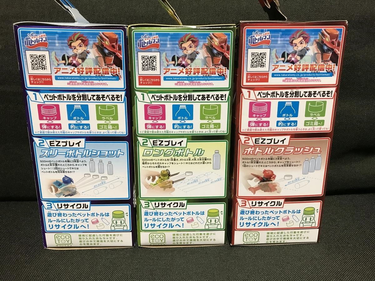f:id:Akiomi:20201025121144j:plain