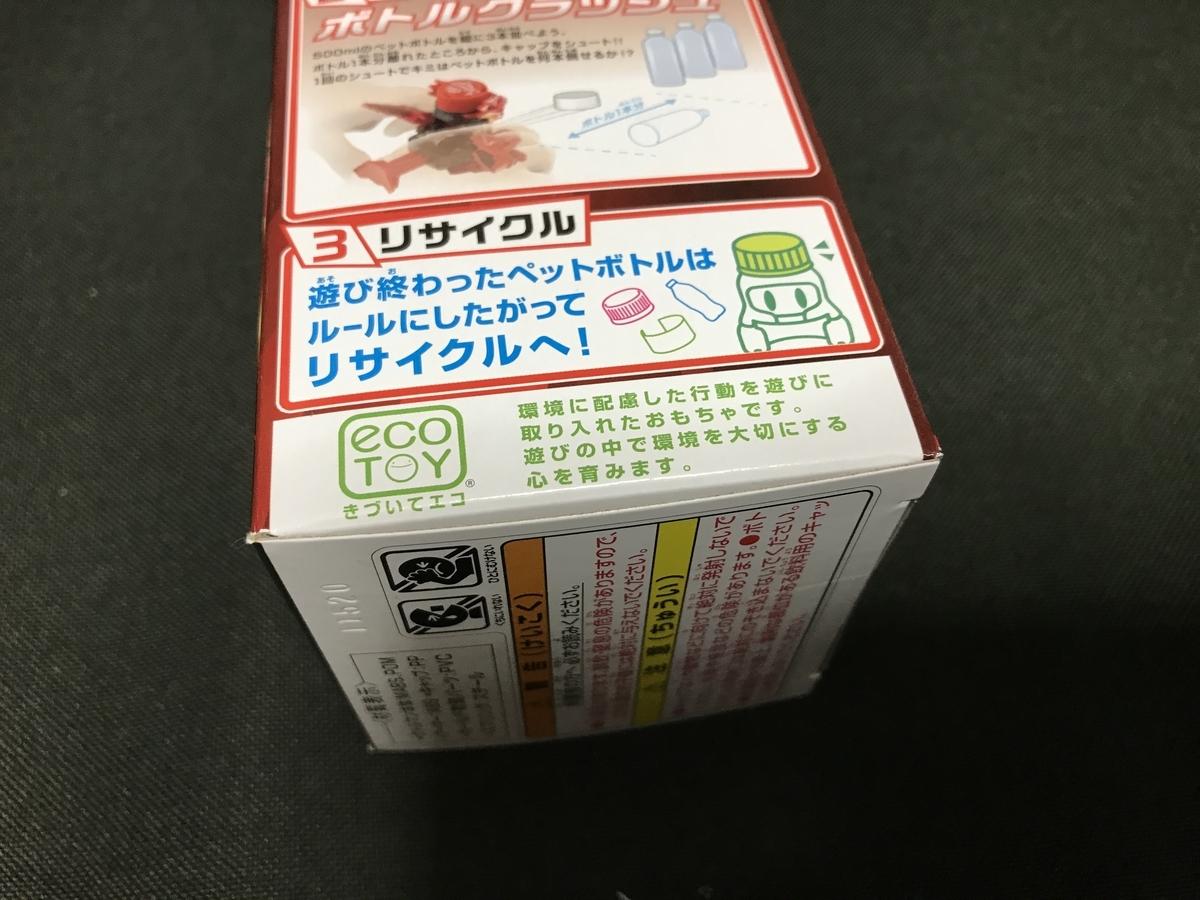 f:id:Akiomi:20201025121306j:plain