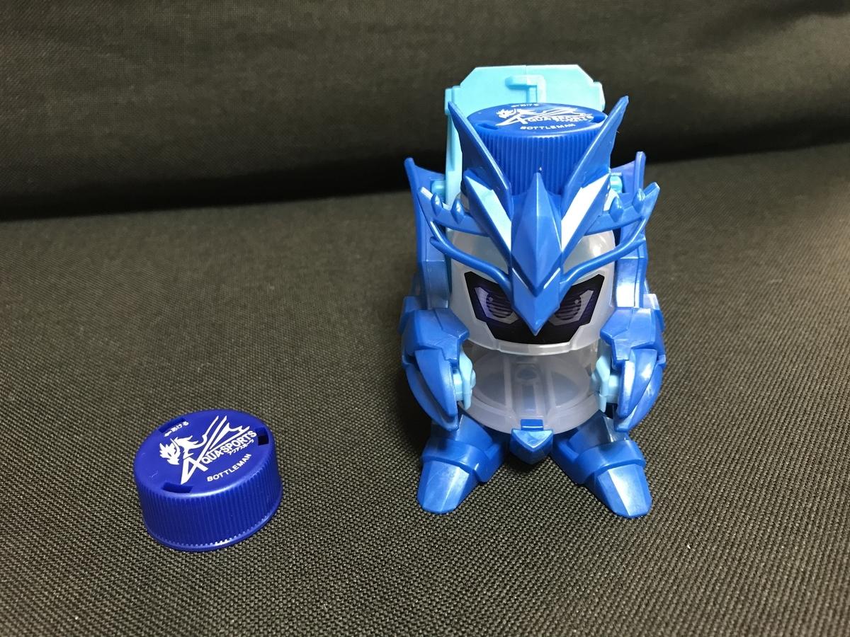 f:id:Akiomi:20201025121648j:plain