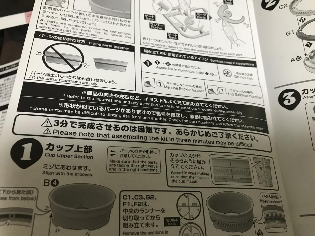 f:id:Akiomi:20201108165614j:plain