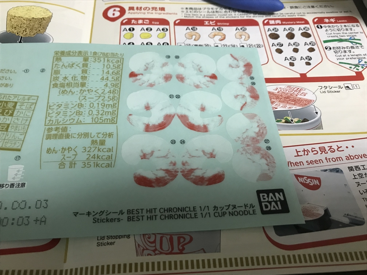 f:id:Akiomi:20201108170103j:plain