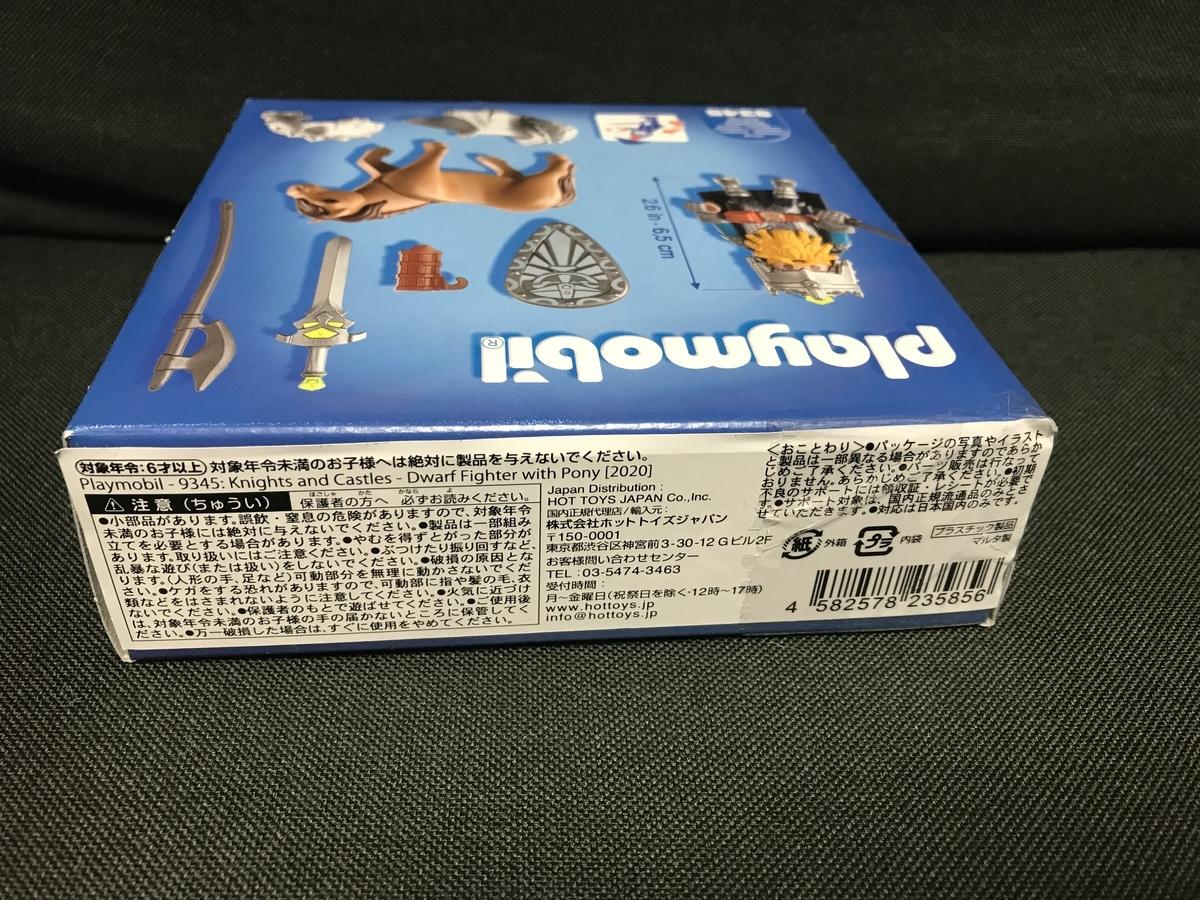 f:id:Akiomi:20201112180306j:plain