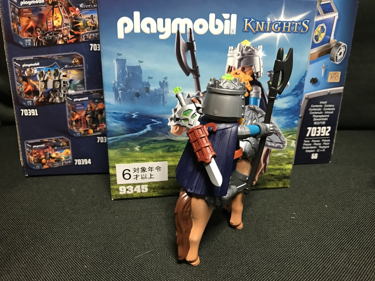 f:id:Akiomi:20201112180532j:plain