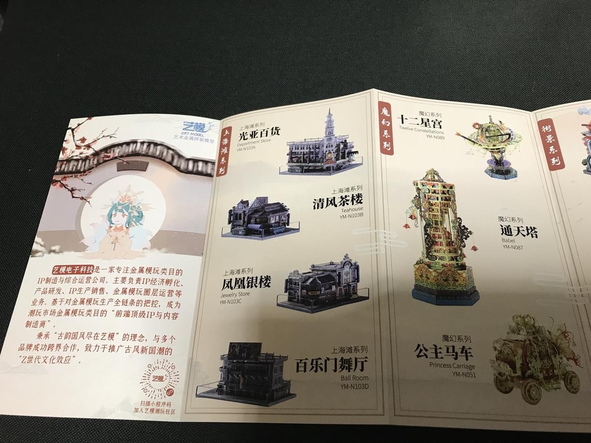 f:id:Akiomi:20201220154154j:plain