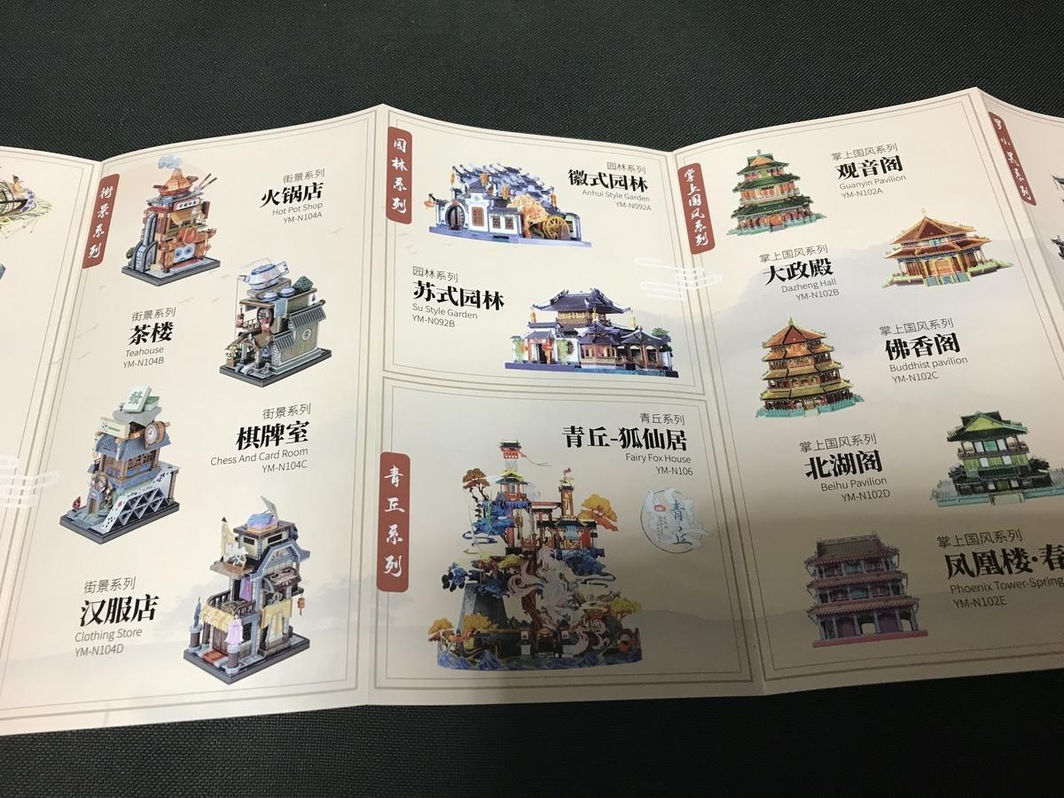 f:id:Akiomi:20201220154213j:plain
