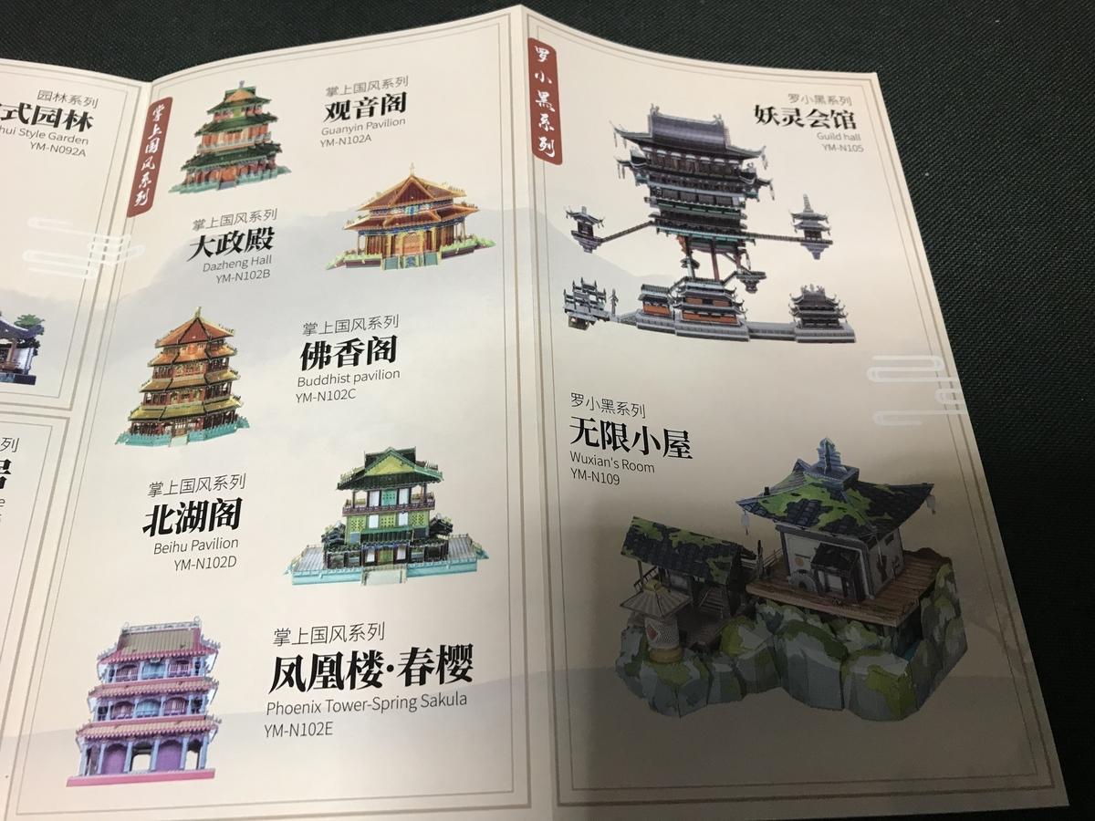 f:id:Akiomi:20201220154233j:plain