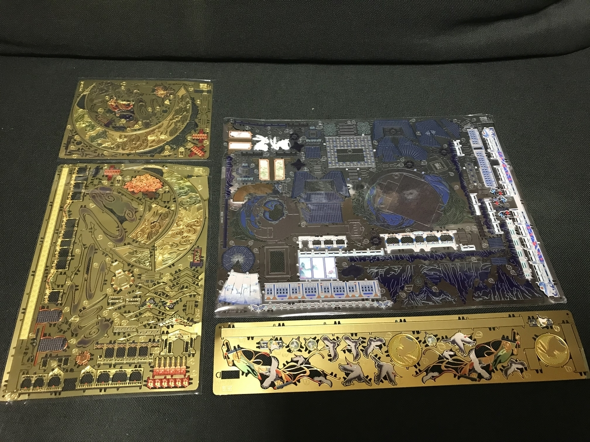 f:id:Akiomi:20201220154318j:plain