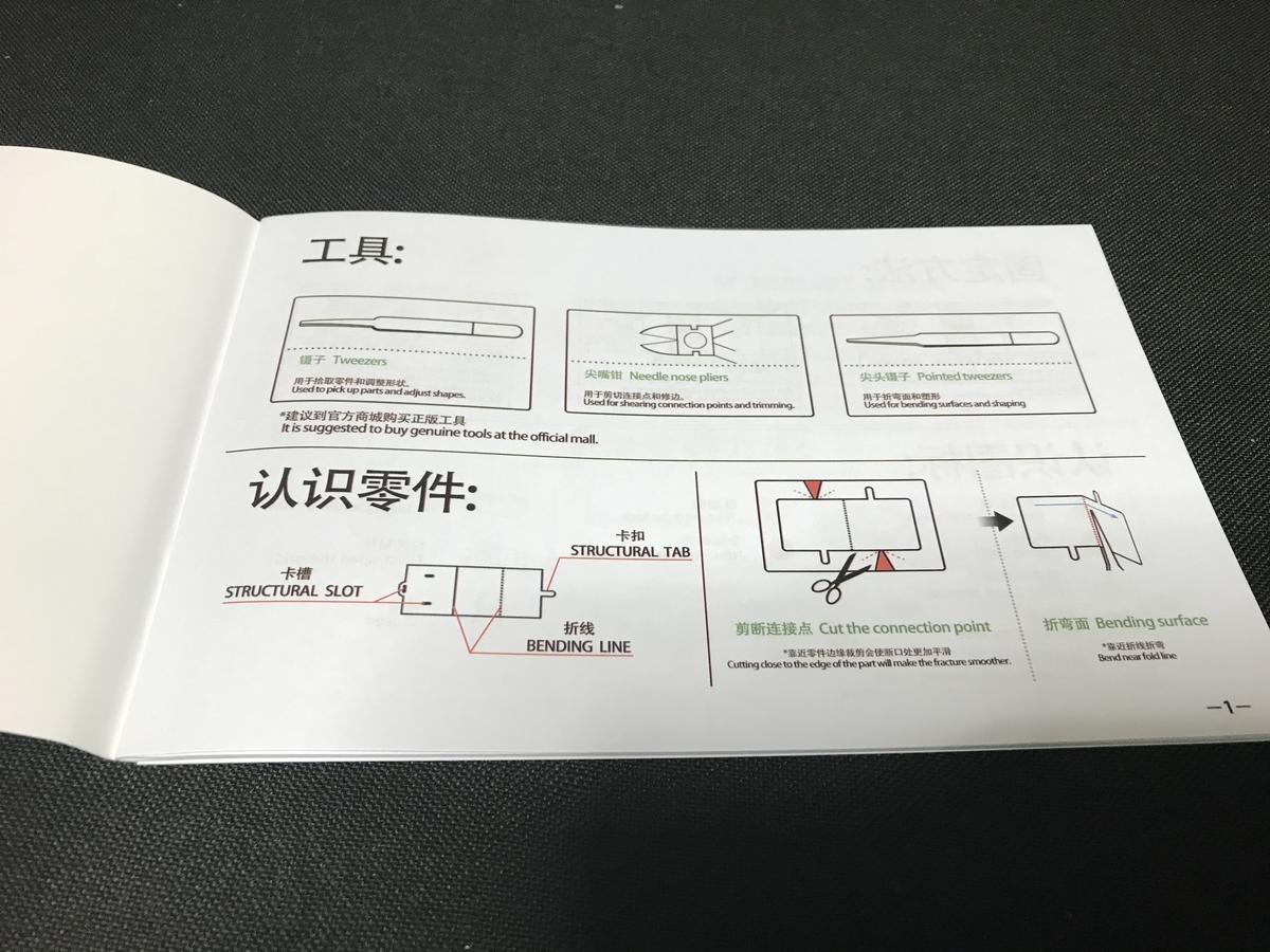 f:id:Akiomi:20201220154421j:plain