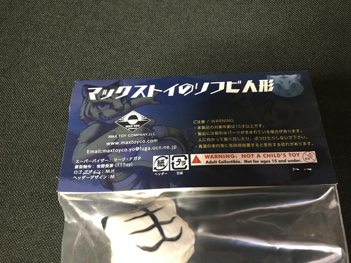 f:id:Akiomi:20201225144843j:plain