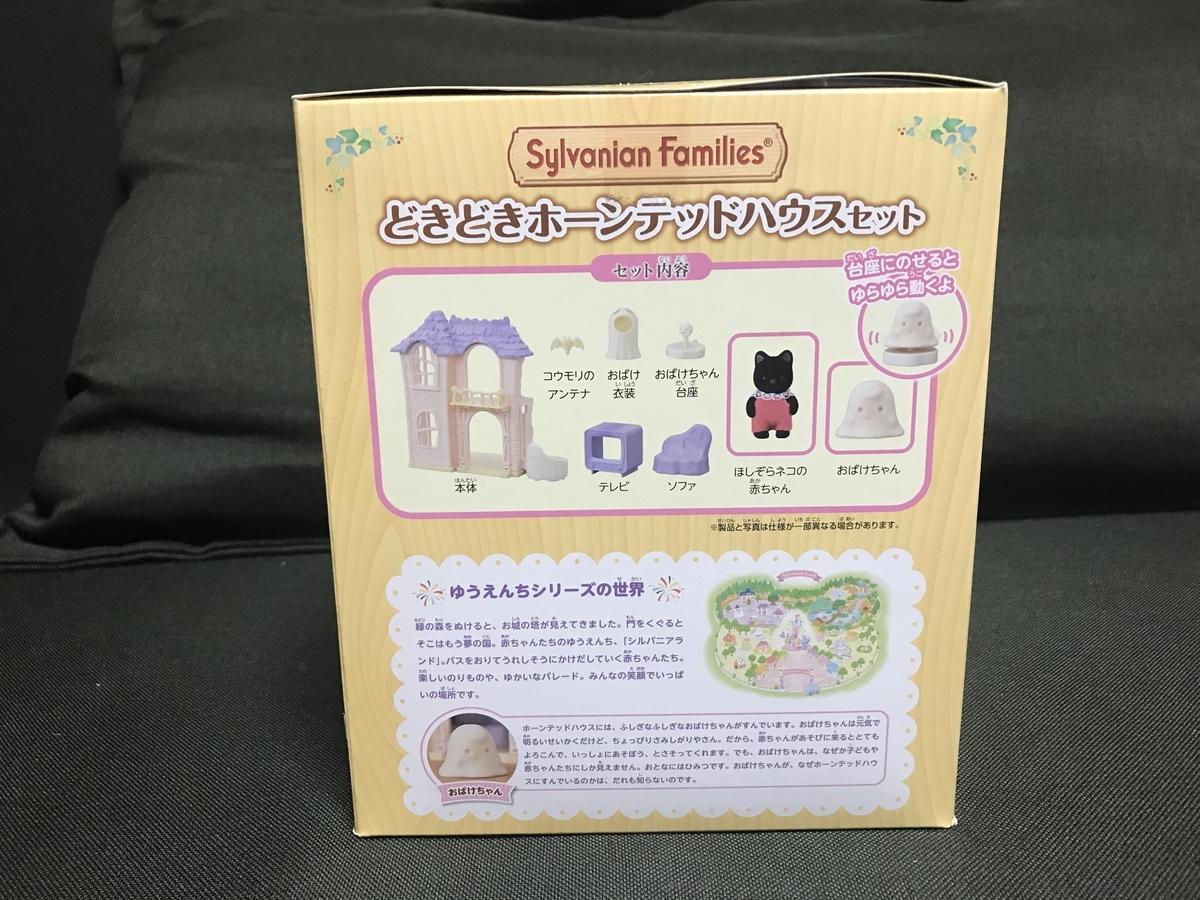 f:id:Akiomi:20201227183956j:plain