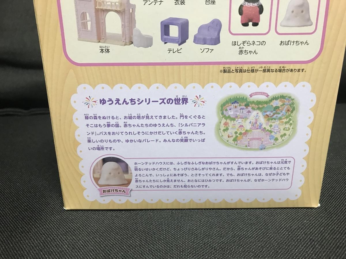 f:id:Akiomi:20201227184021j:plain