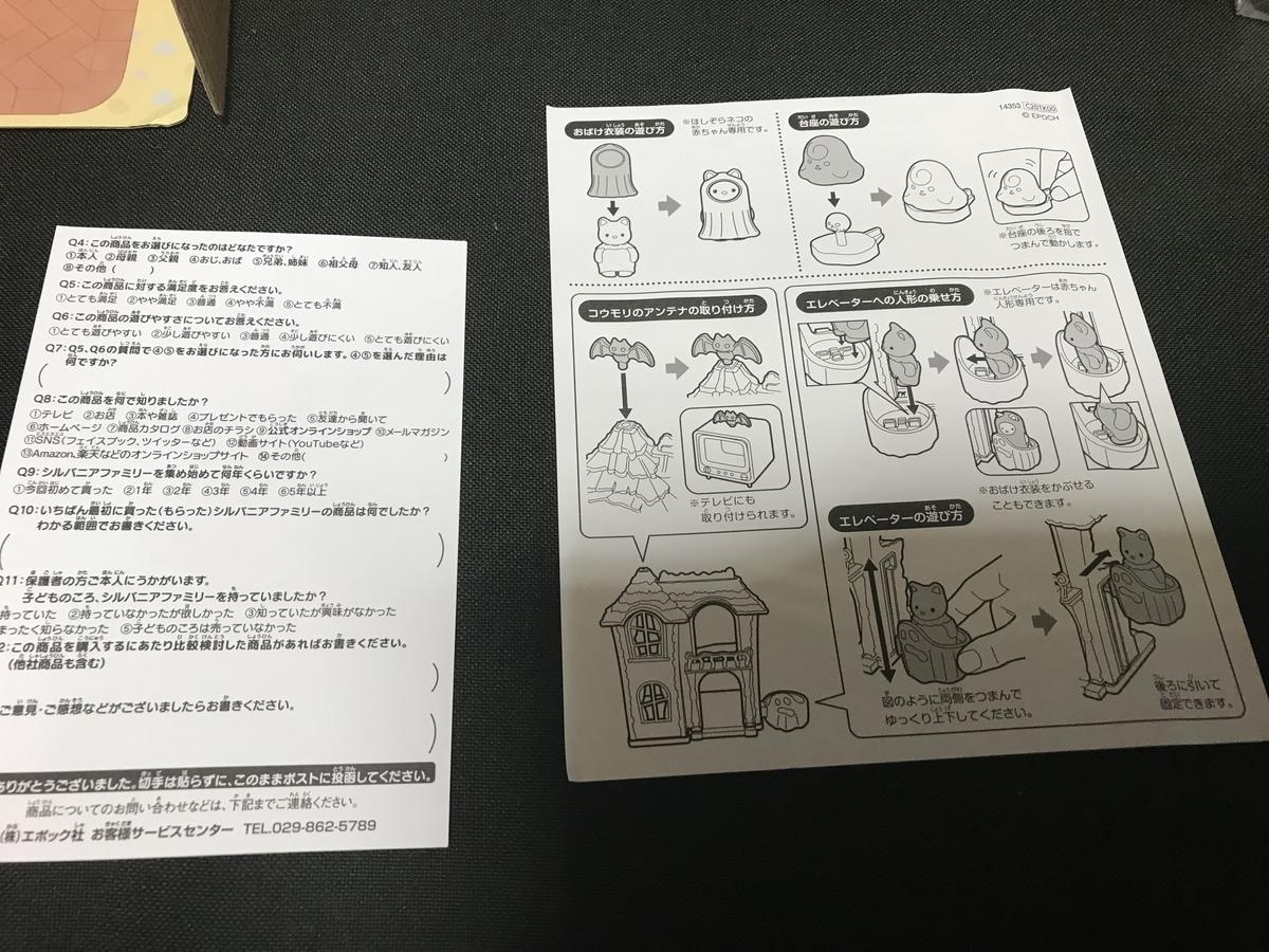 f:id:Akiomi:20201227202241j:plain