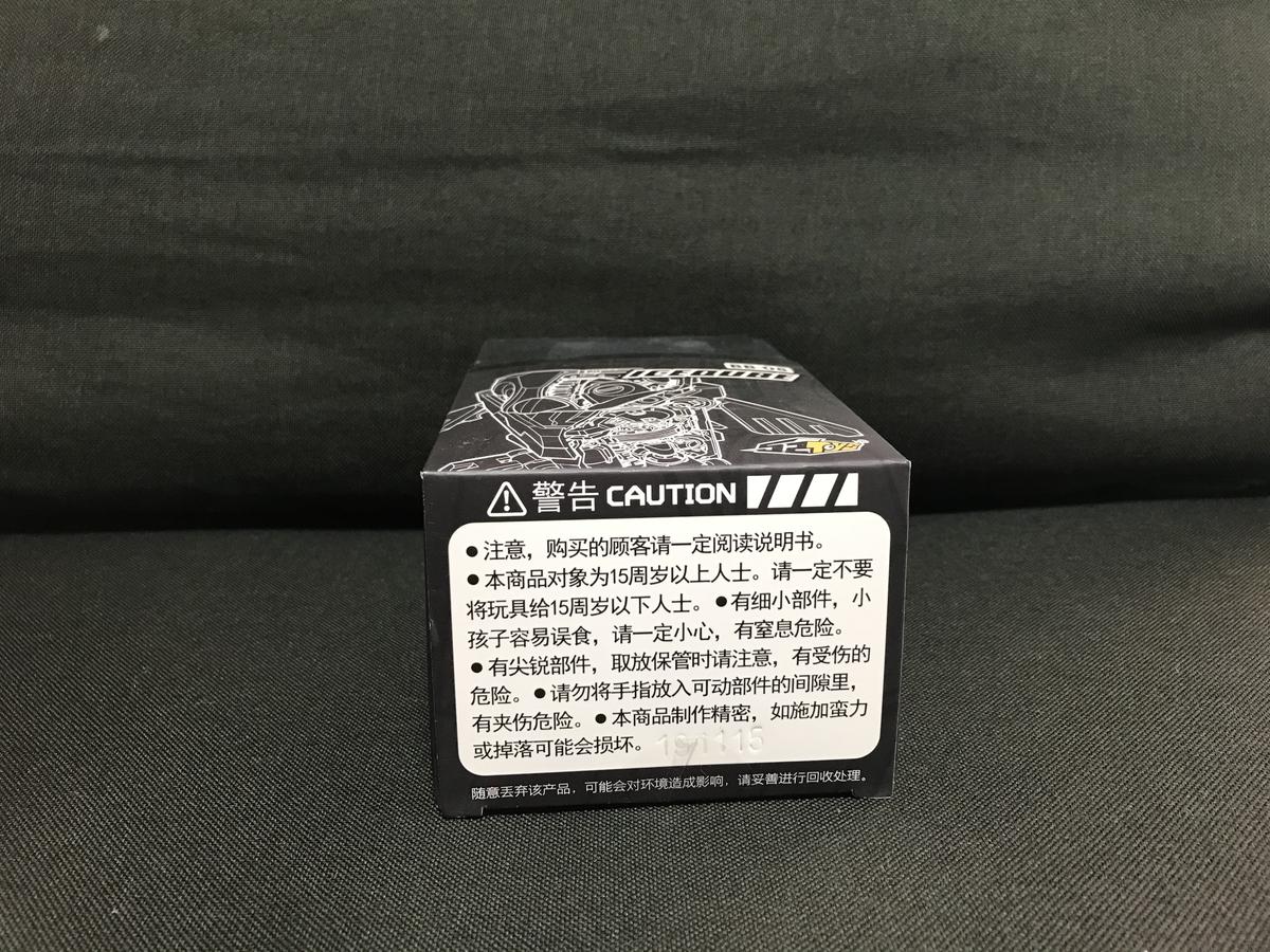 f:id:Akiomi:20210131104557j:plain