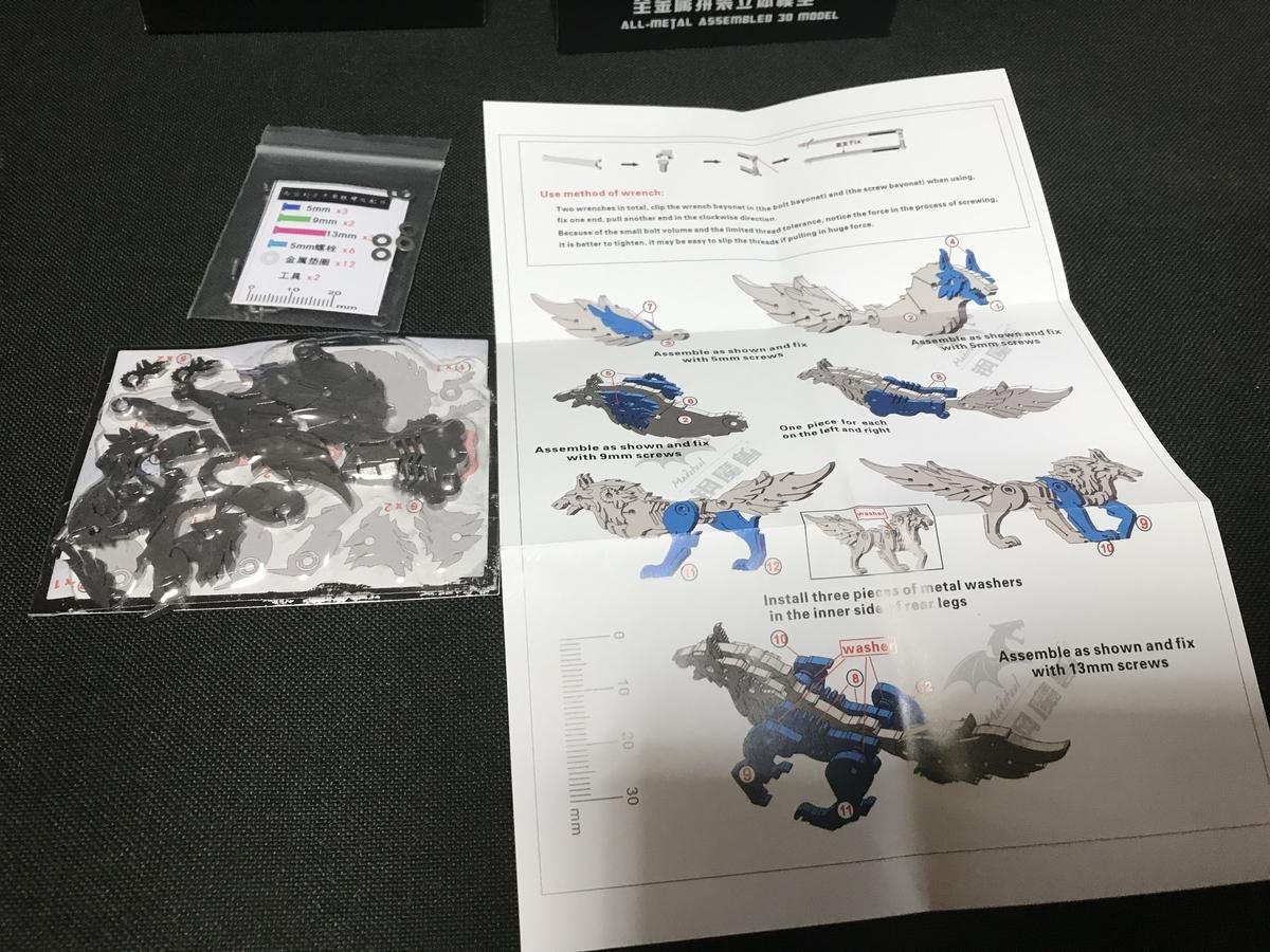 f:id:Akiomi:20210207204154j:plain