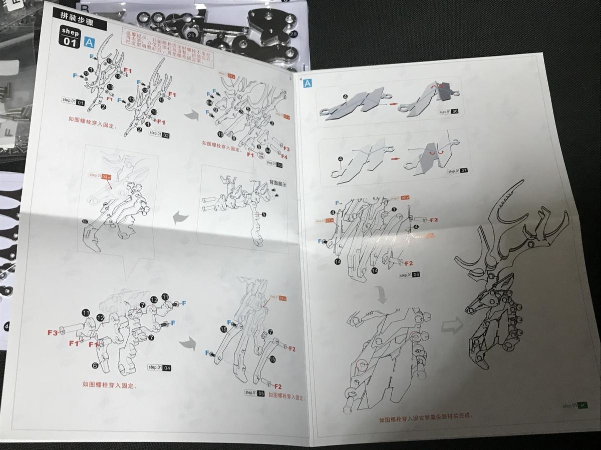 f:id:Akiomi:20210207204530j:plain