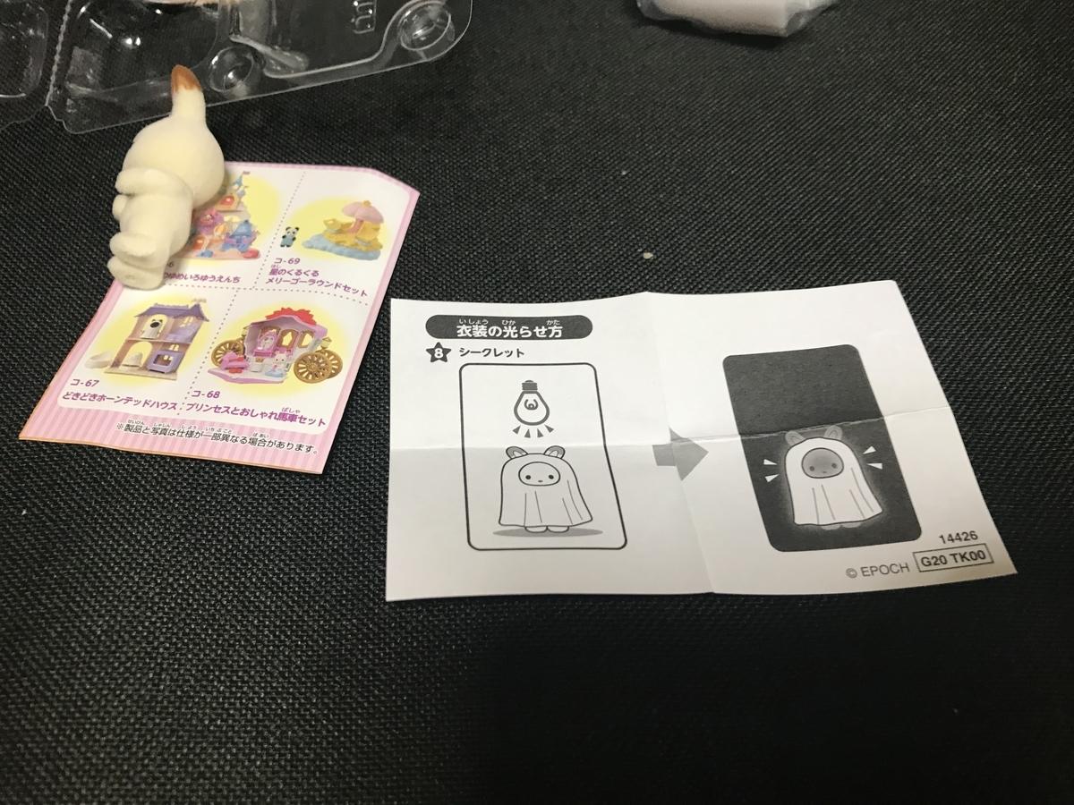 f:id:Akiomi:20210214155050j:plain