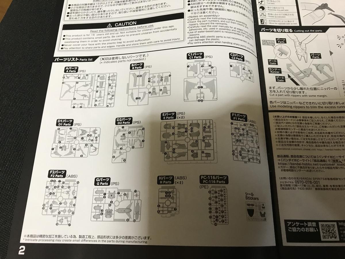 f:id:Akiomi:20210228091218j:plain