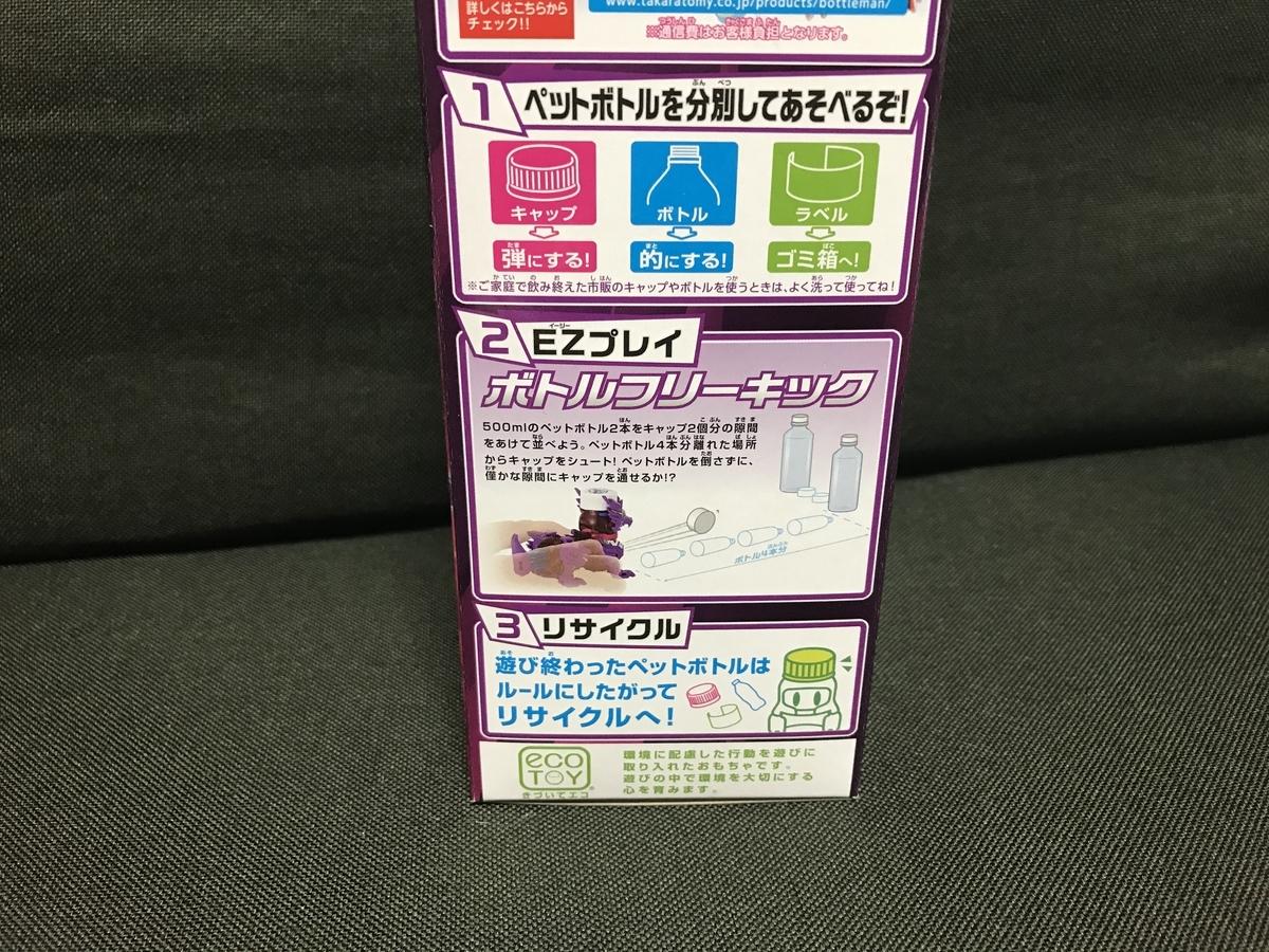 f:id:Akiomi:20210307151858j:plain