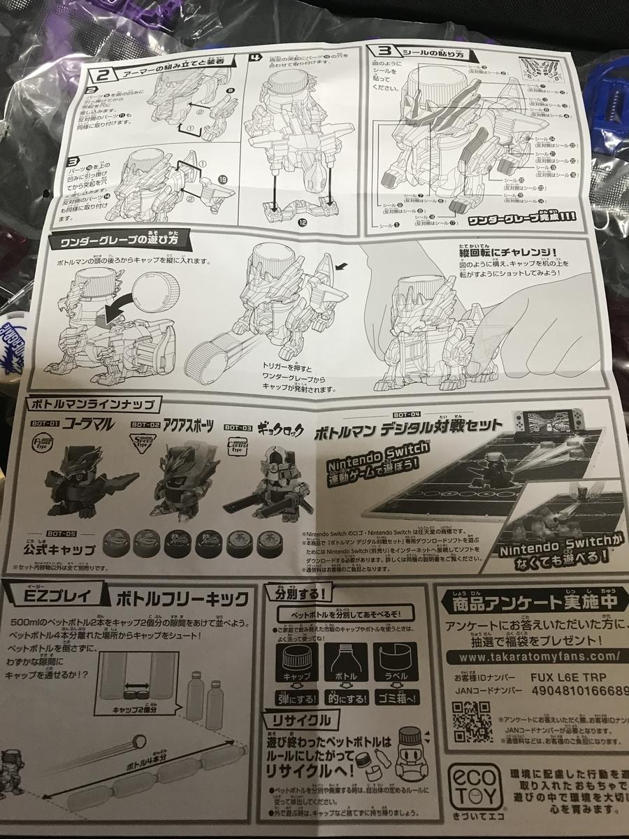 f:id:Akiomi:20210307152031j:plain