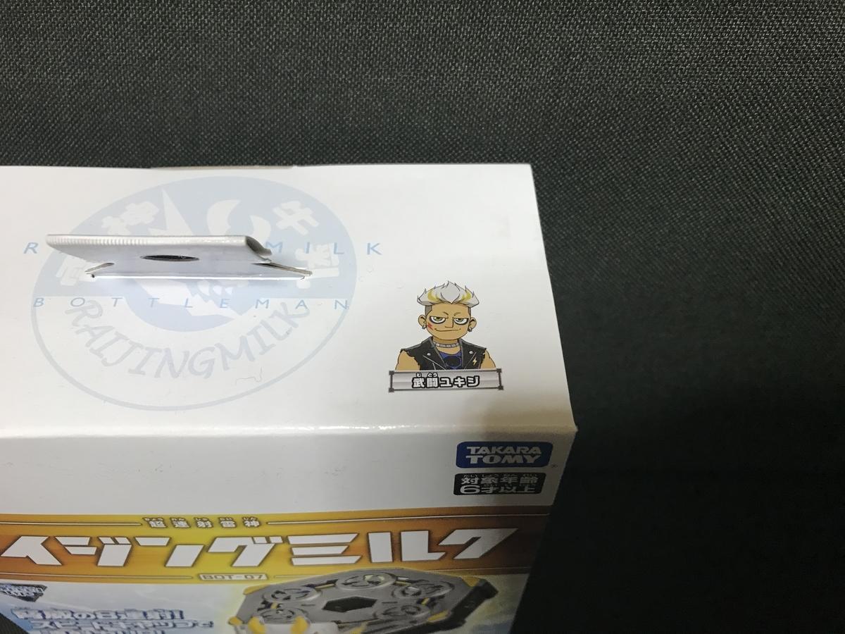f:id:Akiomi:20210307165858j:plain