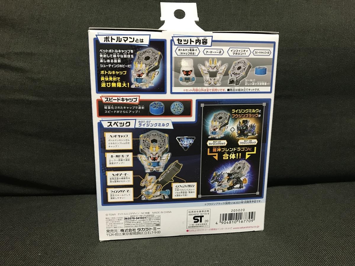 f:id:Akiomi:20210307165915j:plain