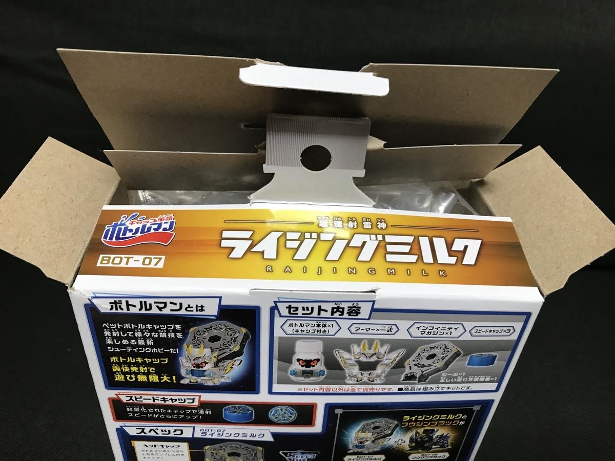 f:id:Akiomi:20210307170053j:plain