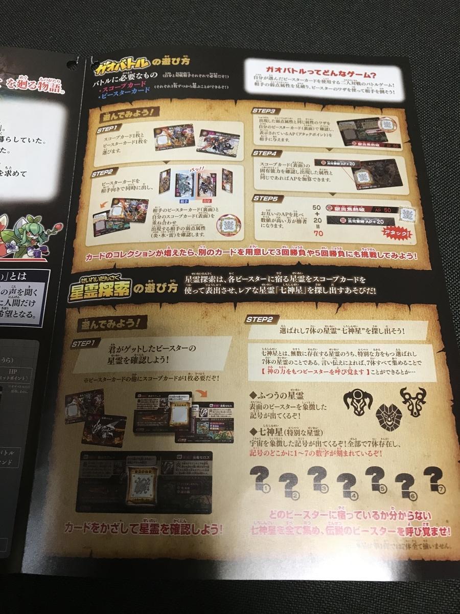 f:id:Akiomi:20210318205114j:plain
