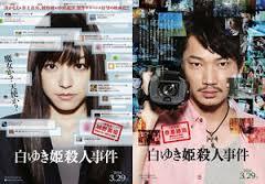 f:id:Akira1227:20161010200604j:plain
