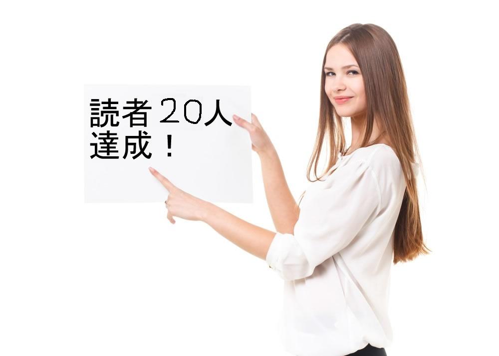 f:id:Akira1227:20161025113003j:plain