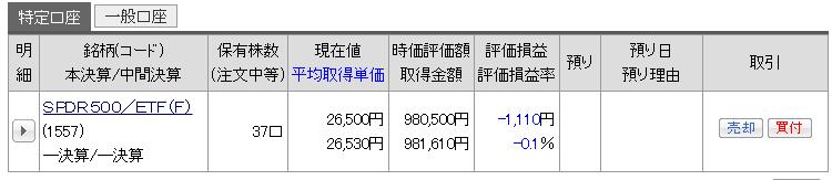 f:id:Akira1227:20161225133335p:plain
