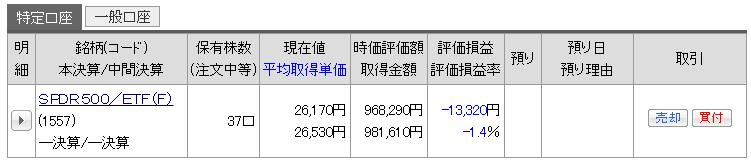 f:id:Akira1227:20170102172054p:plain