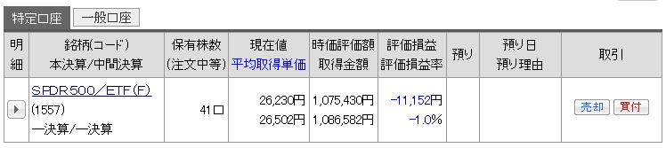 f:id:Akira1227:20170107155250p:plain