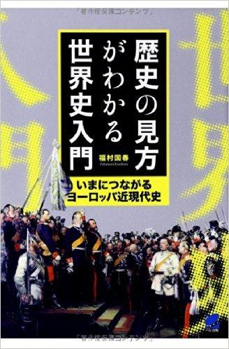 f:id:Akira1227:20170112232501j:plain